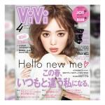 講談社「ViVi2020年4月号」藤田ニコルさんの美ボディ取材にて、継続頂いてる頂いてるジムとしてBOSTY六本木駅前店をご紹介頂きました。写真集も発売前重版が決定されたりと、美しく鍛えられた美ボディを是非ご覧ください。