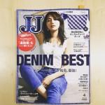 光文社 JJ 2019年4月号 人気水着ブランドALEXIA STAMデザイナーの山中美智子さんのライフスタイル特集にて