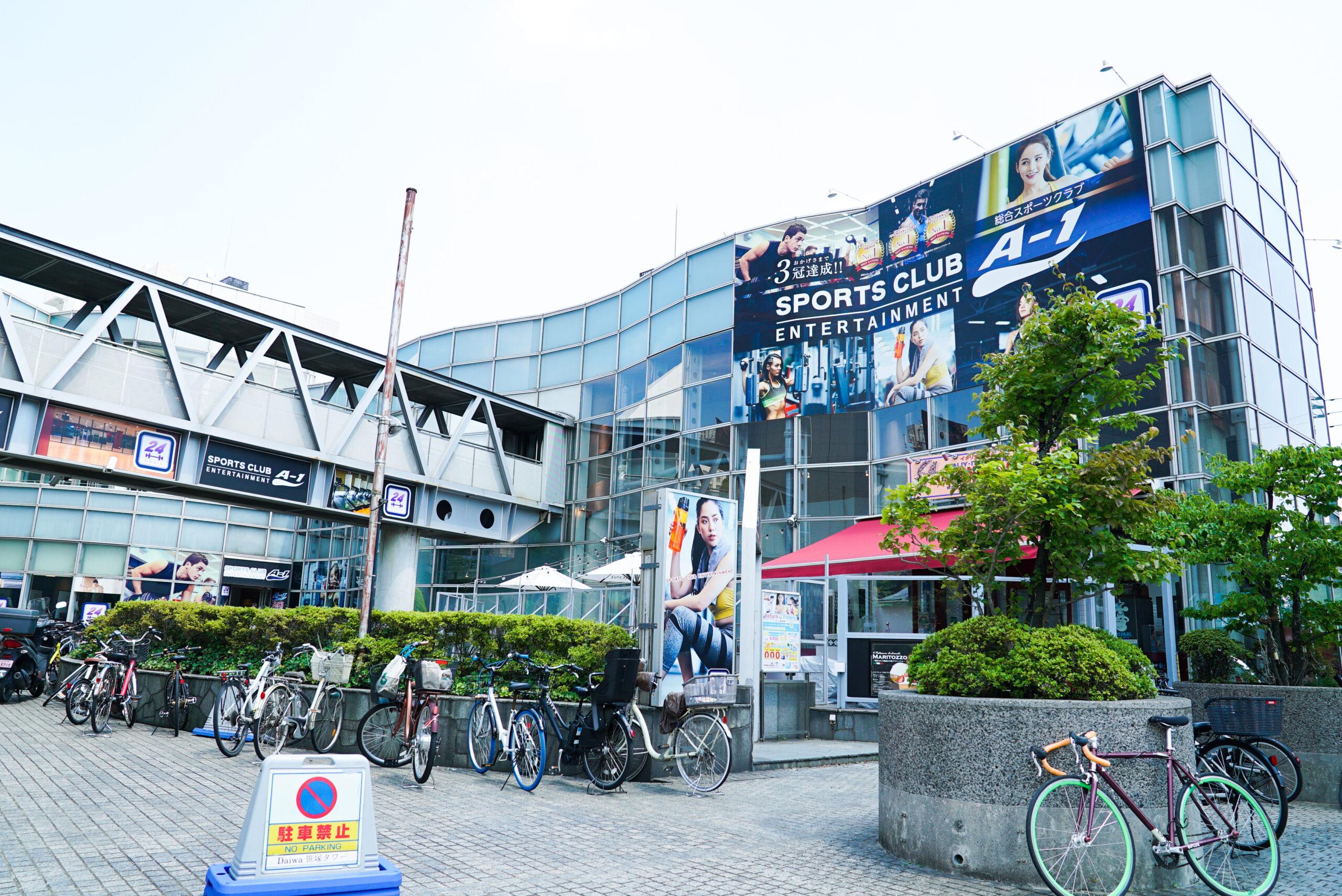 パーソナルジムなら BOSTY BOSTY A-1笹塚店