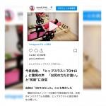 女優の今泉佑唯さんが、BOSTYでのジムトレーニング(ヒップスラスト)をインスタグラムにUPして頂き、Yahoo!ニュースなど各ニュース媒体に掲載されました。BOSTYでは美尻トレーニングを中心にボディメイクに熱心に取り組まれています。