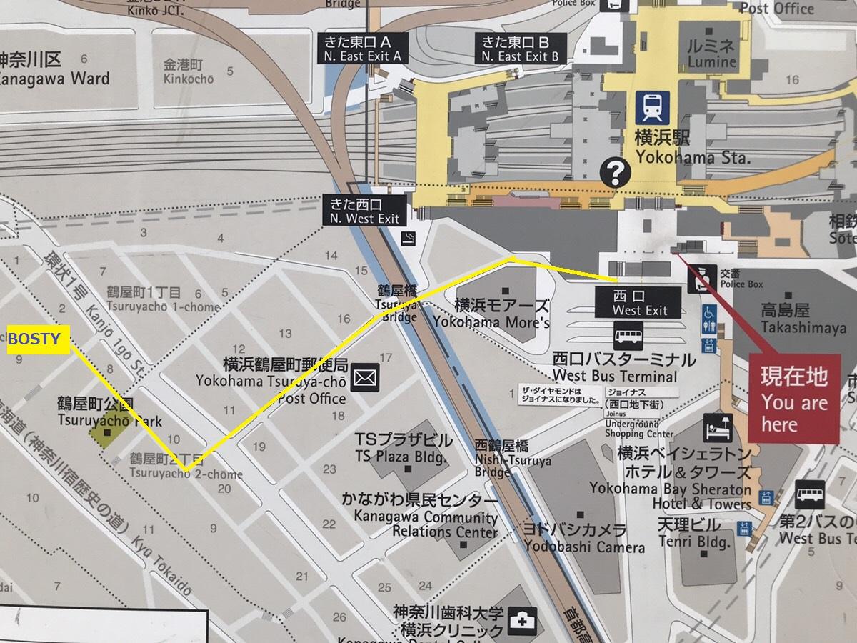 パーソナルジムなら BOSTY 横浜西口スタジオ