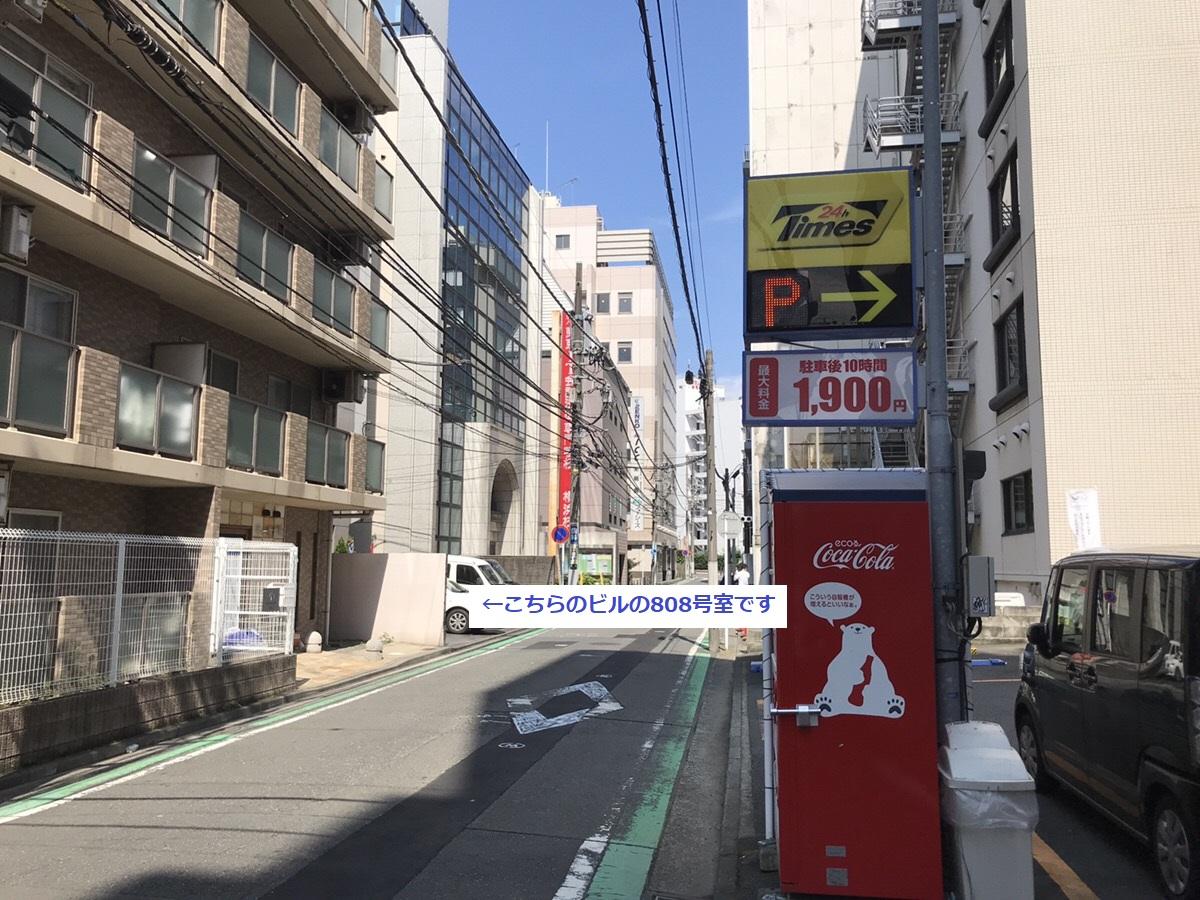 ボディメイクなら BOSTY 横浜西口スタジオ