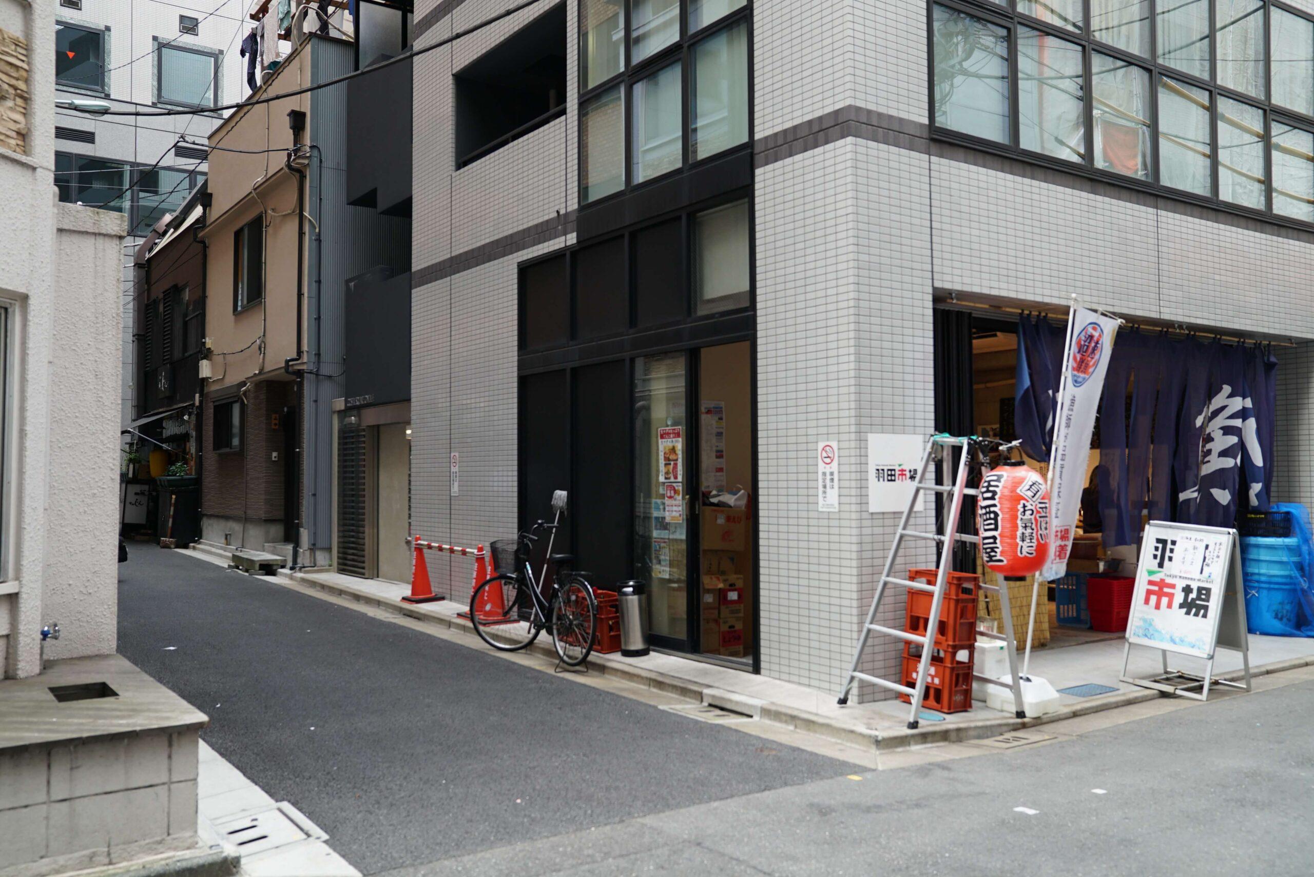 パーソナルジムなら BOSTY 銀座8丁目スタジオ