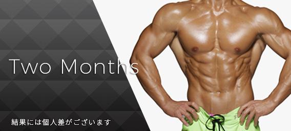 腹筋専門 2ヵ月 16回コース
