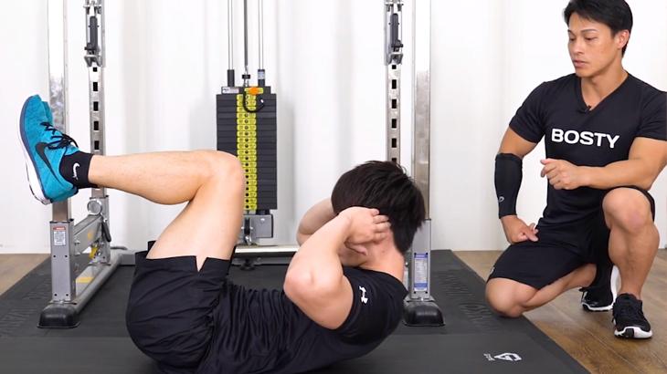腹筋を徹底的に鍛えよう!クランチトレーニングを動画付きで解説